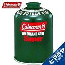 コールマン ガスカートリッジ 純正イソブタンガス燃料[Tタイプ]470g 5103A450T coleman