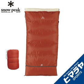 スノーピーク 封筒型シュラフ セパレートシュラフ オフトンワイド LX 下限温度3度 BD-104 snow peak