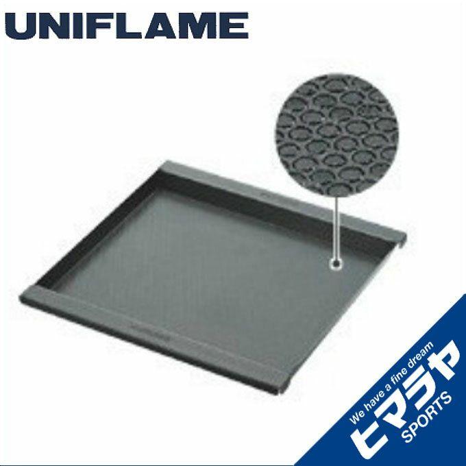 ユニフレーム UNIFLAME 鉄板 単品 ファイアグリル エンボス鉄板 683125