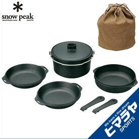 スノーピーク 調理器具セット 鍋 フライパン コンボダッチ デュオ CS-550 snow peak