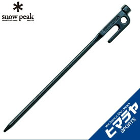スノーピーク ペグ 30cm ソリッドステーク30 R-103 snow peak