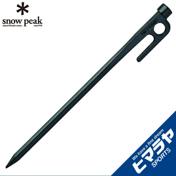 【エントリーでポイント14倍 12/16 20:00〜23:59】 スノーピーク snow peak ペグ ソリッドステーク20 R-102