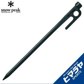 スノーピーク ペグ 20cm ソリッドステーク20 R-102