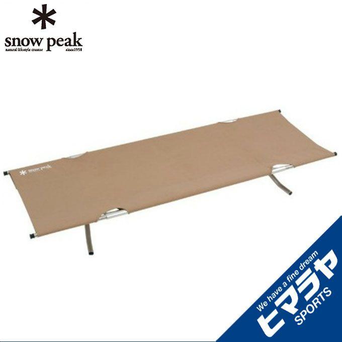 スノーピーク snow peak アウトドアベッド スノーピークコット ハイテンション BD-030