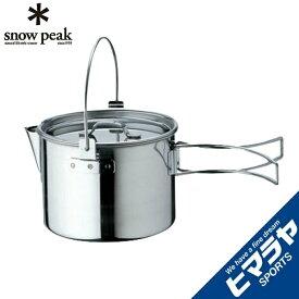 【基本送料無料 3/6 8:59まで】 スノーピーク snow peak 調理器具 ケトル ケトル NO.1 CS-068