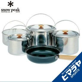 スノーピーク クッカー 鍋 フライパン セット フィールドクッカー PRO.1 CS-021 snow peak