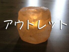 アウトレット品・ナチュラル岩塩キャンドル約1kg〜1.5kg