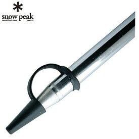 【期間限定5%OFFクーポン発行中】 スノーピーク snow peak ランタンアクセサリー パイルドライバー 先端保護キャップ LT-004C od
