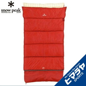 スノーピーク snow peak 封筒型シュラフ セパレートシュラフ オフトンワイド LX BD-104 od