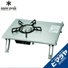 スノーピーク snow peak シングルバーナー ギガパワープレートバーナーLI GS-400 od