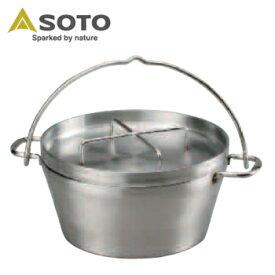 ソト SOTO ダッチオーブン ステンレスダッチオーブン10インチ ST-910 od