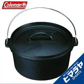 【期間限定5%OFFクーポンでお得にお買い物】 コールマン ダッチオーブン ダッチオーブンSF 10インチ 170-9392 coleman od