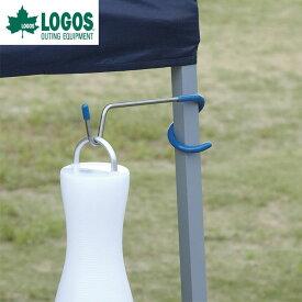 ロゴス LOGOS ランタンアクセサリー Qセットメイト・ランタンフック 71907001 od
