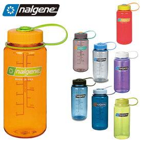 ナルゲン NALGENE ウォーターボトル 広口0.5L Tritan 9130 od
