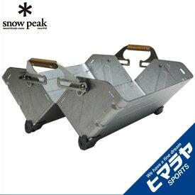 【期間限定5%OFFクーポンでお得にお買い物】 スノーピーク snow peak ツールケース シェルフコンテナ25 UG-025G od