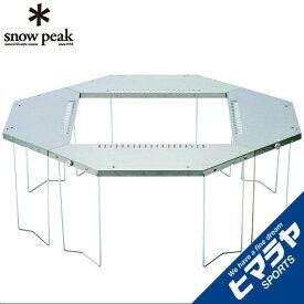 【期間限定5%OFFクーポンでお得にお買い物】 スノーピーク snow peak 焚き火テーブル ジカローテーブル ST-050 od