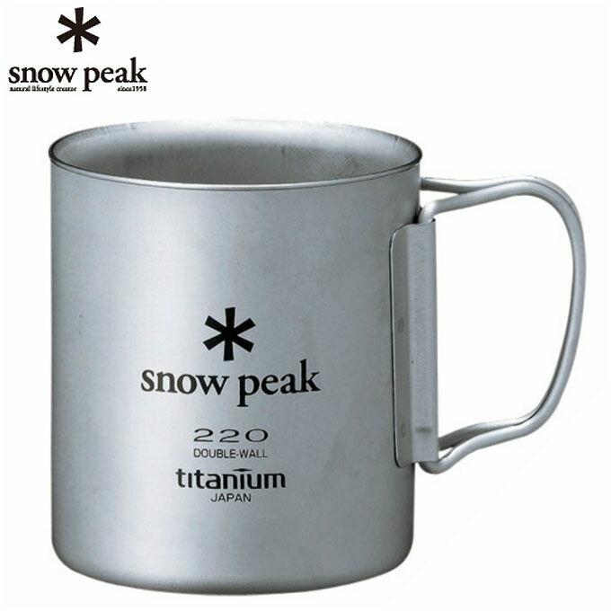 スノーピーク snow peak 食器 マグカップ チタンダブルマグ 220Ml フォールディングハンドル mG-051FHR od