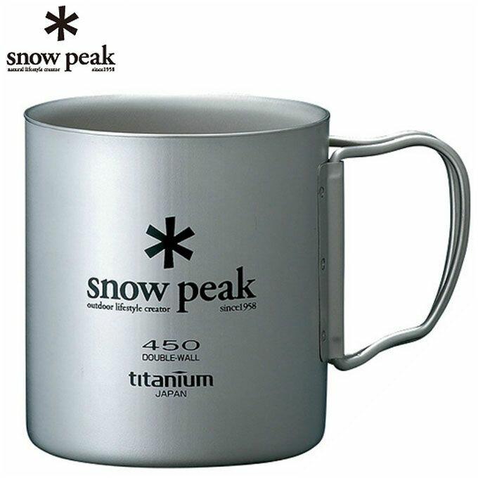 スノーピーク SNOWPEAKアウトドア 食器類チタンダブルマグ 450MG-053R od