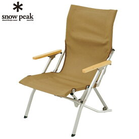 【期間限定5%OFFクーポンでお得にお買い物】 スノーピーク snow peak アウトドアチェア ローチェア30カーキ LV-091KH od