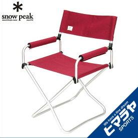 スノーピーク snow peak アウトドアチェア FDチェアワイド RD LV-077RD od