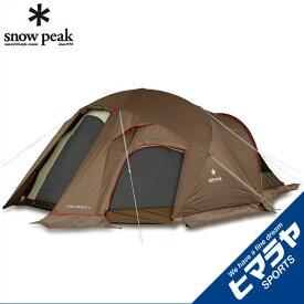 スノーピーク snow peakテント 大型テント ファミリーテントランドブリーズ6SD-636アウトドア キャンプ od