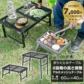 アウトドアテーブル 小型テーブル タフテーブル60 VP160402G01ビジョンピークス VISIONPEAKS od