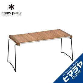 【期間限定5%OFFクーポンでお得にお買い物】 スノーピーク snow peak アウトドアテーブル 小型テーブル アイアングリルテーブルスリム CK-180 od