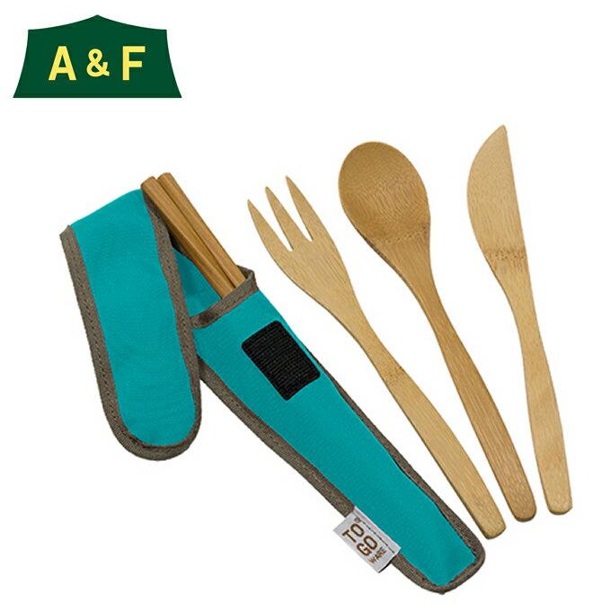 エイアンドエフ A&F 食器 ナイフ フォーク スプーン 箸 クラシック バンブー カトラリーセット 20200001003000 od