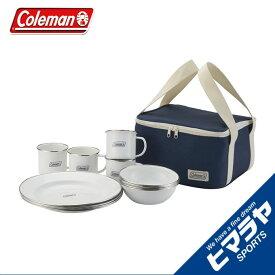 コールマン 食器セット 皿 マグカップ 琺瑯 ディッシュウェアセット 2000032362 coleman od