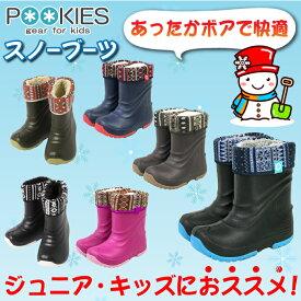プーキーズ POOKIES スノーブーツ・冬靴 ジュニア スノーブーツ PK-EB510N od
