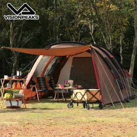 【期間限定5%OFFクーポンでお得にお買い物】ビジョンピークス VISIONPEAKS テント 大型テント クワトロアーチ2ルームテント VP160101H01 od