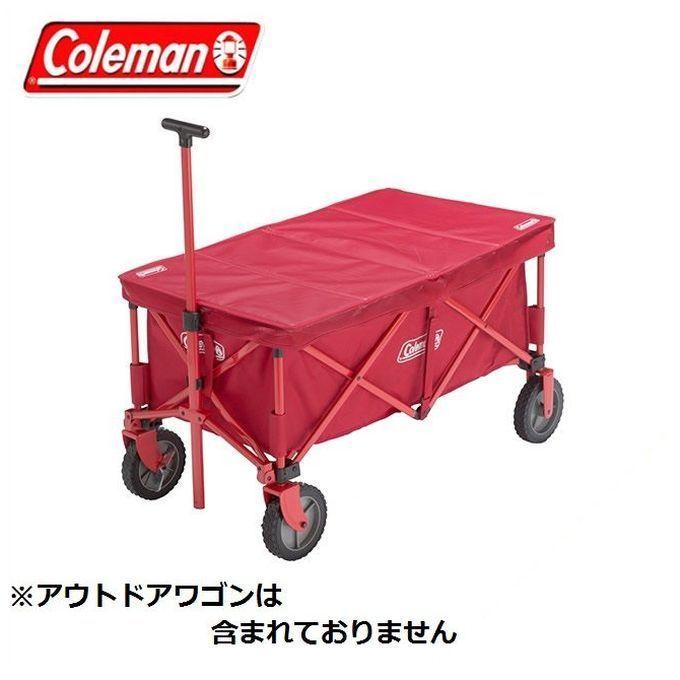 コールマン Coleman アウトドアワゴン テーブル アウトドアワゴンテーブル 2000033140 od