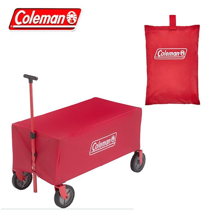 コールマン Coleman アウトドア アクセサリー アウトドアワゴンレインカバー 2000033141 od
