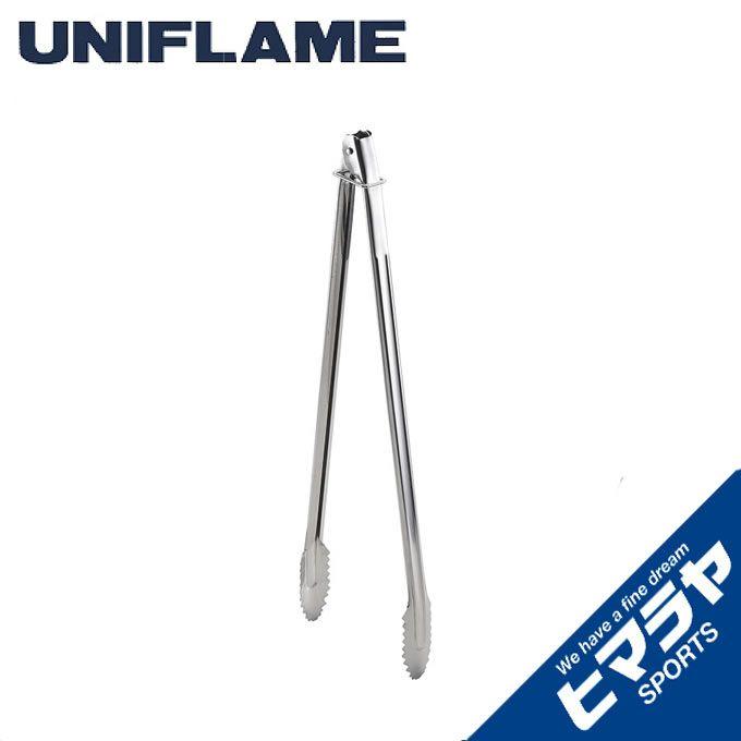 ユニフレーム UNIFLAME 火ばさみ 焚き火トング550 665718 od