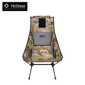 ヘリノックス Helinox アウトドアチェア チェアツー カモ 1822242 od