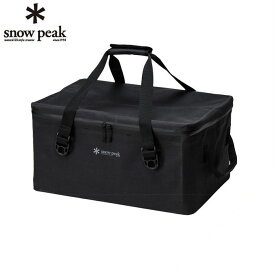 スノーピーク snow peak 防滴バッグ ウォータープルーフ ギアボックス 2ユニット BG-032 od