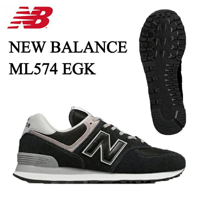 ニューバランス スニーカー メンズ レディース ML574EGK new balance od