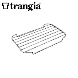 トランギア trangia メッシュトレー ラージメスティン用SSメッシュトレイ TR-SS209 od