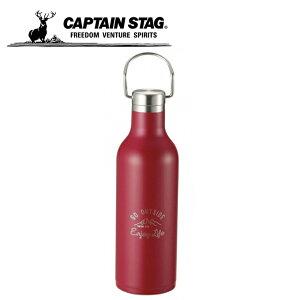 キャプテンスタッグ CAPTAIN STAG 水筒 すいとう モンテ ハンガーボトル480 レッド UE-3427 od