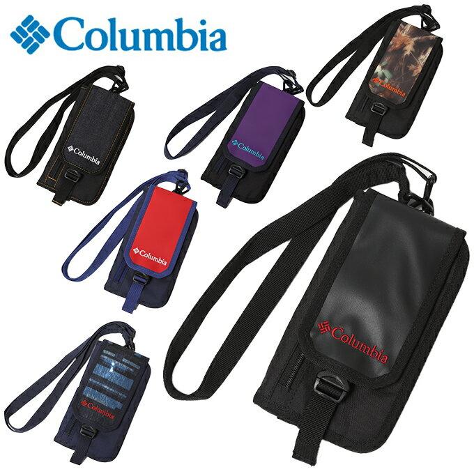 コロンビア スマートフォンケース メンズ レディース ナイオベマルチケース PU2092 Columbia od