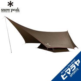 スノーピーク テント 小型テント ヘキサイーズ 1 SDI-101 snow peak od