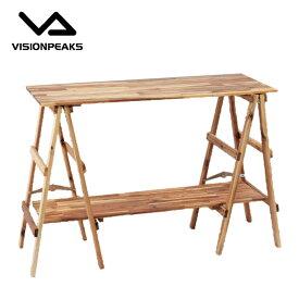 ビジョンピークス VISIONPEAKS キッチンテーブル アカシア キッチンラック VP160404I01 od