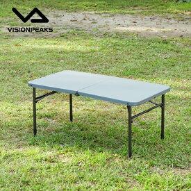 ビジョンピークス VISIONPEAKS アウトドアテーブル 大型テーブル ヘビーデューティテーブル100 VP160401I04 od