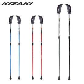 キザキ KIZAKI トレッキング ステッキ I字型 2本組 メンズ レディース 7001伸縮アルミ APAI-202 od
