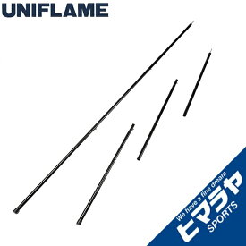 ユニフレーム UNIFLAME テントポール REVOポール180 2本組 682012 od