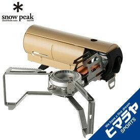 スノーピーク シングルバーナー HOME&CAMP カーキ GS-600KH snow peak od