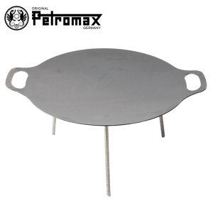 ペトロマックス Petromax 焚き火台 ファイヤーボウル O-12669 od