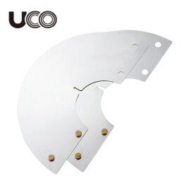 ユーシーオー UCO ランタンアクセサリー フラットリフレクター 24623 od