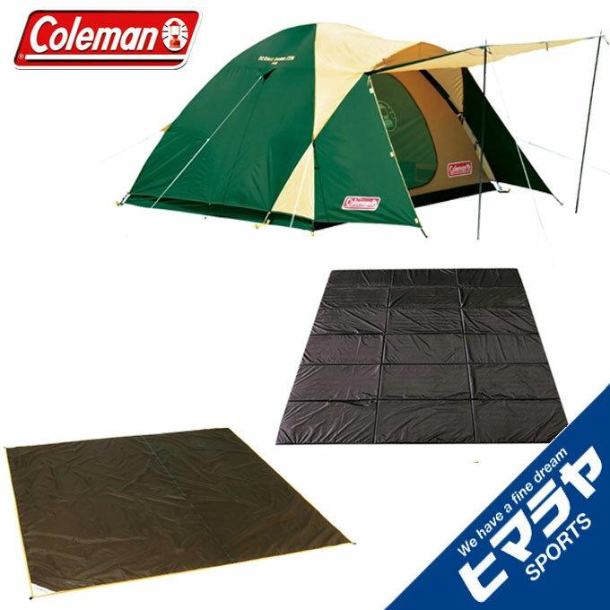 コールマン テントセット BCクロスドーム/270+テントマット270+グランドシート 2000017132+VP1632007C+VP1632012C coleman od