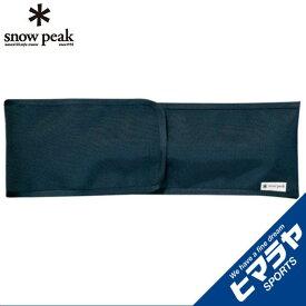 【期間限定5%OFFクーポンでお得にお買い物】 スノーピーク snow peak ツールケース ペグハンマーケース UG-021 od